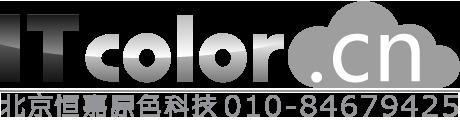 itcolor_Logo